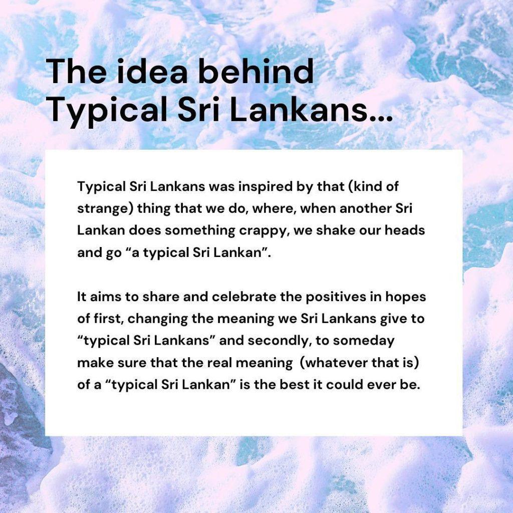 An image explaining the idea behind Typical Sri Lankans.