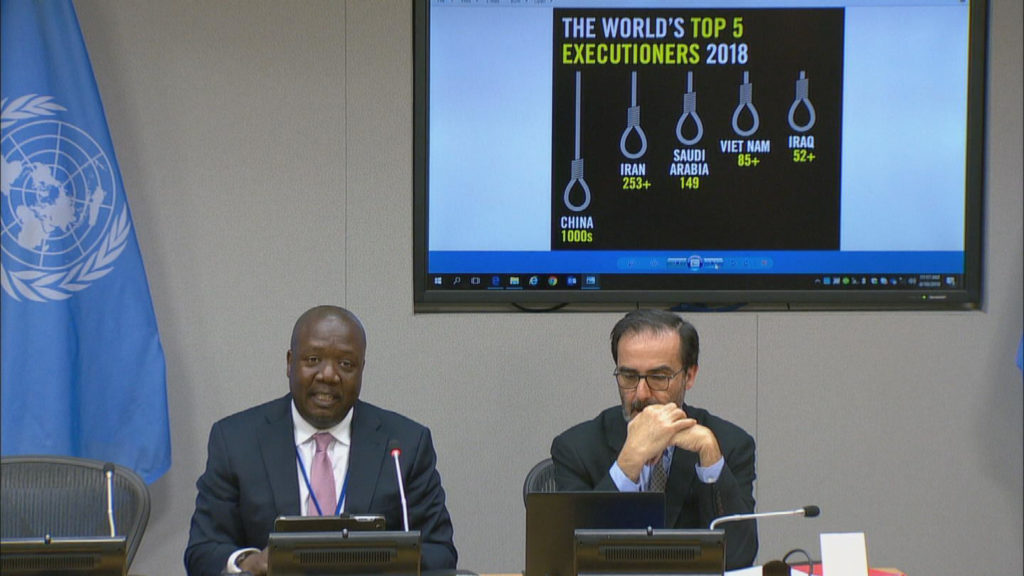 An image of the UN/Amnesty International Conference on the abolition of the death penalty in New York